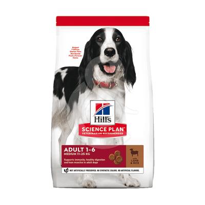 Canine Adult Medium Agneau & Riz